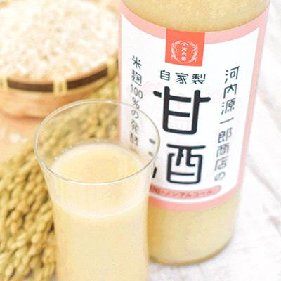 河内源一郎商店の自家製甘酒