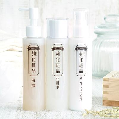 麹化粧品3種類セット