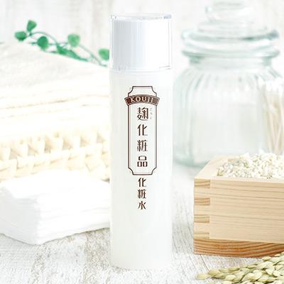化粧水(定期便)